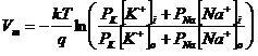 Persamaan-5